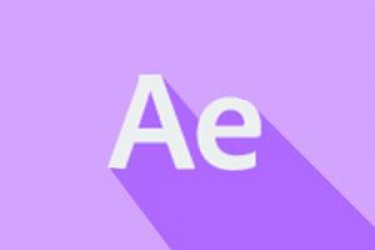 After Effects 2017